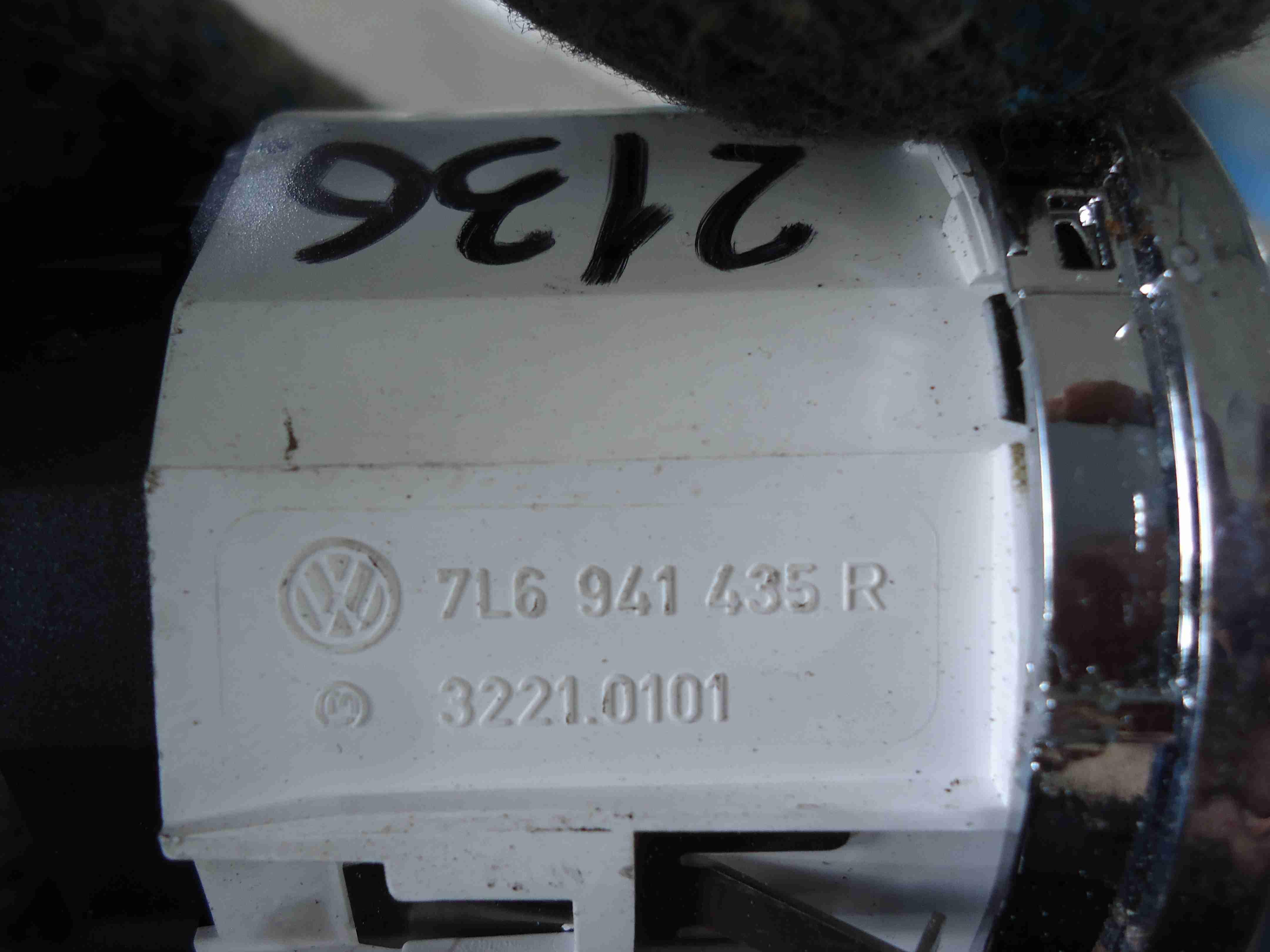 Переключатель полного привода   7L6941435R